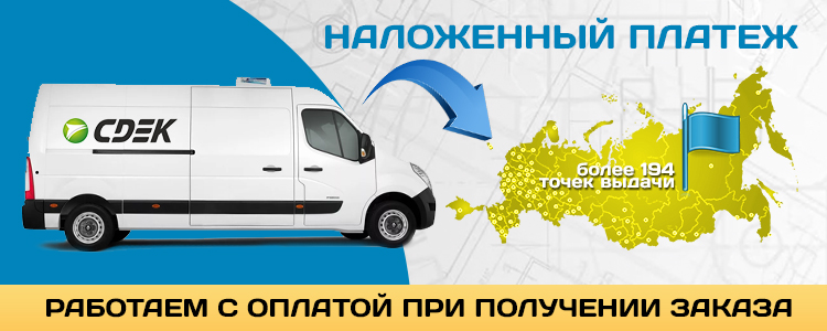 Купить запчасти для китайских автомобилей, интернет магазин китайских  автозапчастей в Москве e1b958041c2